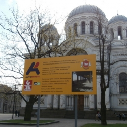 Laisvės alėjos tarp A.Mickevičiaus g. ir Nepriklausomybės aikštės rekonstrukcija